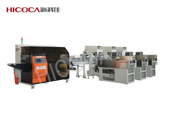 China Automatic  M - shape Bags Spaghetti / Pasta / Noodles Packing Machine supplier