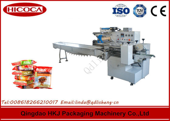 China Automatic Instant Noodle Packaging Machine With Filling Multi Functional supplier