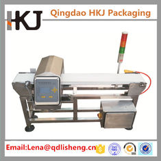 China Multipurpose Pharmaceutical / Food Metal Detector For Meat Industry Bakery Industry supplier