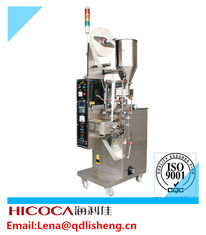 China Fully Automatic Granule Packing Machine , Tea / Coffee Powder Packing Machine supplier