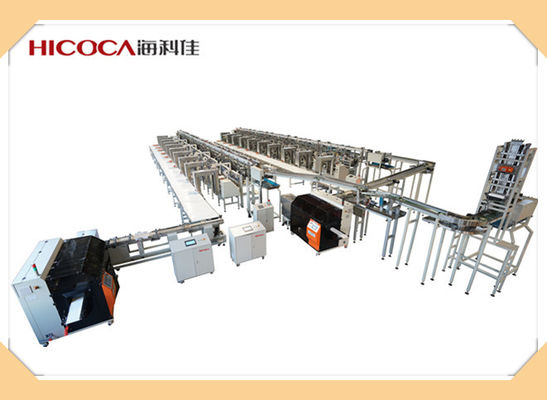 China 220V Automated Packing Machine / Automatic Food Packing Machine Saving Space supplier