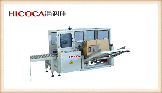 China Electric Driven Automatic Box Filling Machine 50-60Hz Three Servo Motor supplier