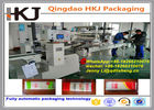 China Instant Noodle Cup Pack Shrink Wrap Packaging Machine PC Based Control High Speed company