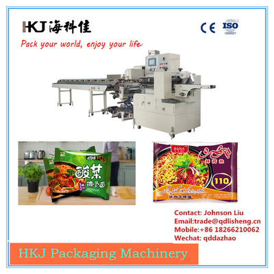 China Durable Instant Noodle Packaging Machine , Meat Food / Bread Wrapping Machine factory