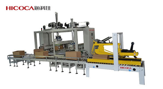 China Fully Automatic Box Filling Machine Box Packaging Equipment Complete Modular Design distributor