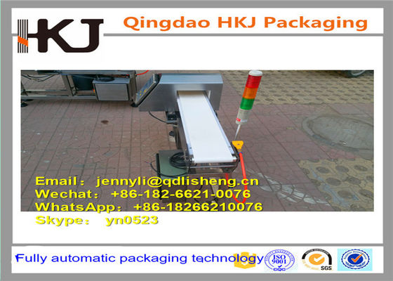 China High Accuracy Food Metal Detector For Frozen Food Industry 28-40m/ Min Capacity distributor