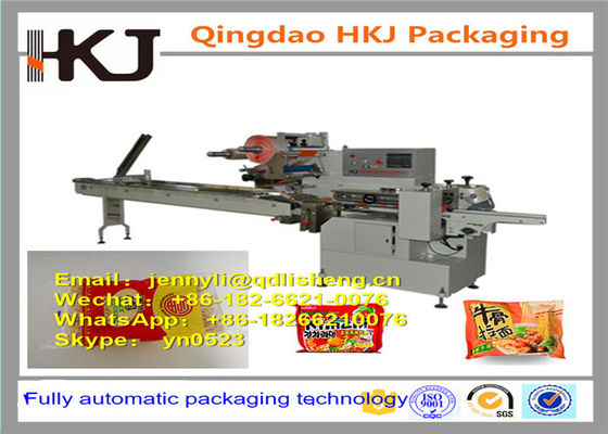 China Commercial High Speed Packaging Machine . Instant Noodle Cake Packing Machine factory