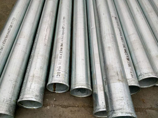 China ERW Shouldered Precision Seamless Steel Pipe C250 / 350 Grade For Pipeline Transport distributor