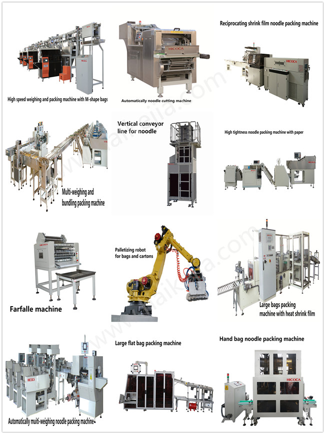 Automatic Farfalle / Flour Making Machine Three Servo Motor For Various Shapes